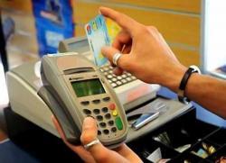 bancomat pos
