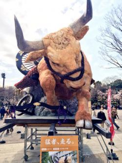 mostro-shrine-bull