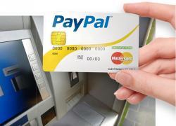 paypal bancomat
