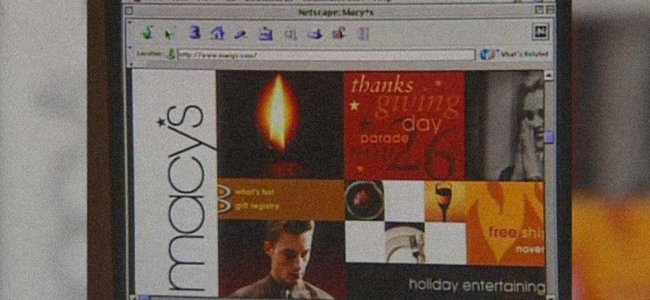 Microsoft Internet Explorer 1998